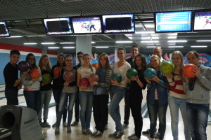 Bowling in Augustin